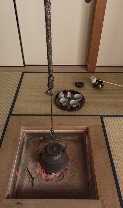 The tea gathering of the anniversary of KANAMORI Sowa's death